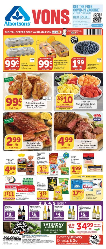Vons Weekly Ad 7/28/21-8/3/21